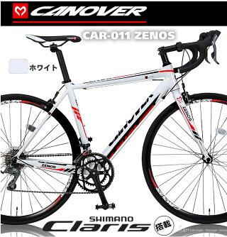 カノーバーロードバイク自転車700Cアルミフレーム軽量シマノ16段変速クラリスCANOVERZENOSカノーバーゼノス
