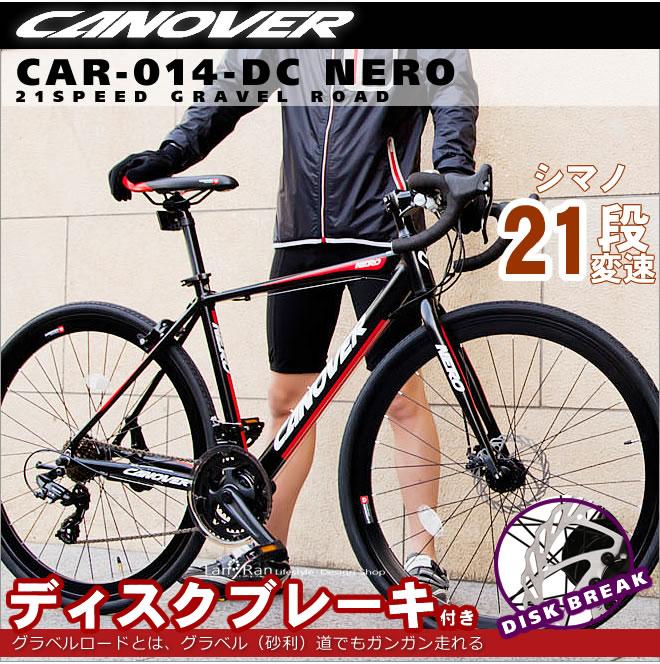 ロードバイク 自転車 700x28C 前ディスクブレーキ グラベルロード アルミ シマノ21段変速 カノーバー CANOVER NERO 送料無料
