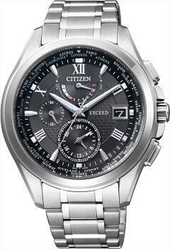 送料無料!シチズンエクシードRef:AT9054-57Eメンズ腕時計新品人気シルバー