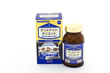 【4個セット】【送料無料】[AISHODO/愛粧堂][Ai Health Lab/アイヘルスラボ]グッドナイト ダイエット (4個セット) タブレット 380粒x4Good Night Diet