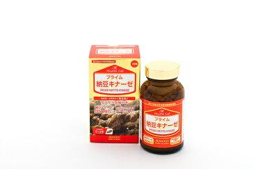 【4個セット】【送料無料】[AISHODO/愛粧堂][Ai Health Lab/アイヘルスラボ]プライム納豆キナーゼ(4個セット) ハードカプセル 190粒x4Prime Natto Kinase 3500FU
