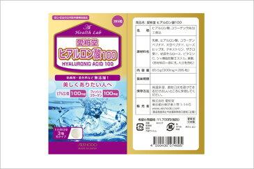 【送料無料】[AISHODO/愛粧堂][Ai Health Lab/アイヘルスラボ]ヒアルロン酸100 タブレット 285粒HYALURONIC ACID 100