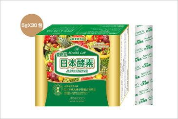 【送料無料】[AISHODO/愛粧堂][Ai Health Lab/アイヘルスラボ]日本酵素 5gX30包 150g ペーストタイプ (5gX30包)150gJAPAN ENZYME 5gX30