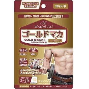 [6個セット]【送料無料】[AISHODO/愛粧堂][Ai Health Lab/アイヘルスラボ]ゴールドマカ&トンカットアリ タブレット 60粒 6個セットGold Maca & Tongkat Ali