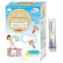 【送料無料】[AISHODO/愛粧堂][Ai Health Lab/アイヘルスラボ]ゴールデンカルシウム 顆粒 2.5g×60包Golden Calcium