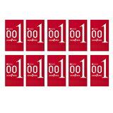 【10箱セット】【送料無料】[OKAMOTO/オカモト] ZERO ONE 0.01 3個入り コンドーム/極薄 ゼロワン 10箱セット