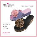 SLIMCOACH美脚サンダル