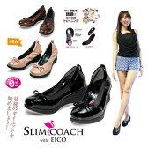 スリムコーチ バレエシューズ  正規品 ワケありセール -60%  slimcoach balletshoes  EICO式トレーニング ダイエット シューズ