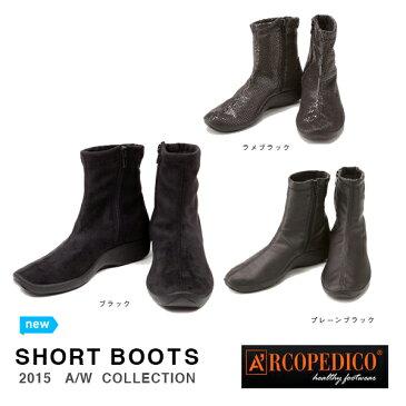 【送料無料】ARCOPEDICO アルコペディコ L'line L8 ストレッチショートブーツ 正規品 5061270