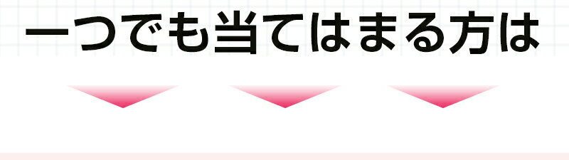 ブラパット付き加圧スポーツタンクトップBodyShaperTanktop【送料無料】