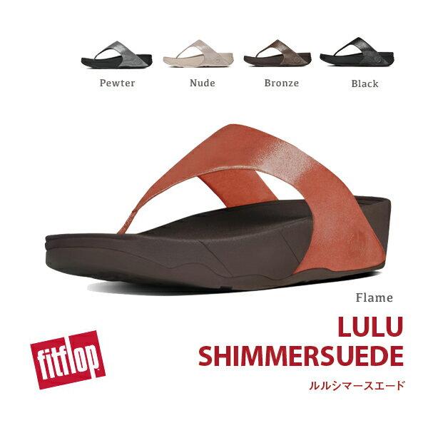 6a28b02faa5b79 Fitflop Sandals Retailers In Dubai