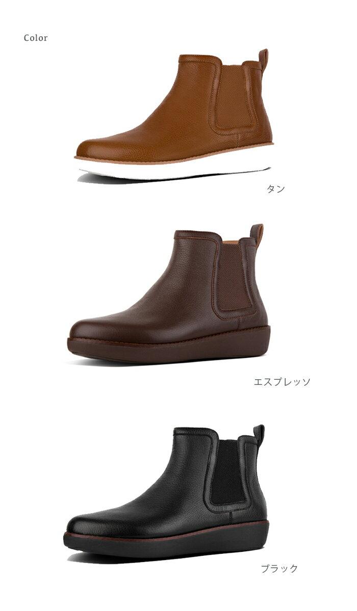 -25%フィットフロップ チャイ セール FITFLOP CHAI 2018 秋冬 新作 FITFLOP TM 正規品 ブーツ