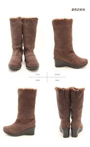 Bijinguseスエードロングブーツ履くだけでその1歩をエクササイズに変える魔法のブーツ長坂靖子プロデュース!疲れにくくおしゃれに美人歩行美人癖履きやすい美姿勢【送料無料】【楽ギフ_包装】