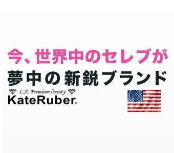 KateRuber(ケイトルーバー)NEWリバーシブルサウナスーツ!ウエストバーン送料無料世界中で話題楽ヤセ
