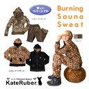 ケイトルーバー サウナスーツ セール バーニングサウナスウェット セール Kate ruber Burning Sauna Sweat