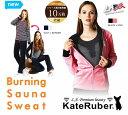 ケイトルーバー サウナスーツ バーニングサウナスウェット Kateruber Burning Sauna Sweatの商品画像