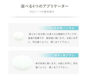 音波洗顔ブラシ電池式Lapiaソニックブラシ正規品2スピード替えブラシセット付1年保証付リニューアルセール