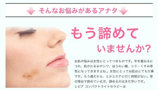 美顔器リフトアップフォトフェイシャルLEDコンパクトライトセラピーマシンアンチエイジングしみそばかす、にきび対策ライトエステマシン