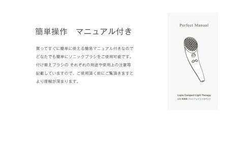 LapiaコンパクトライトセラピーマシンフォトフェイシャルLED美顔器アンチエイジングたるみしわしみそばかすほうれい線にきび対策エステ正規品1年保証付新発売セール【送料無料】