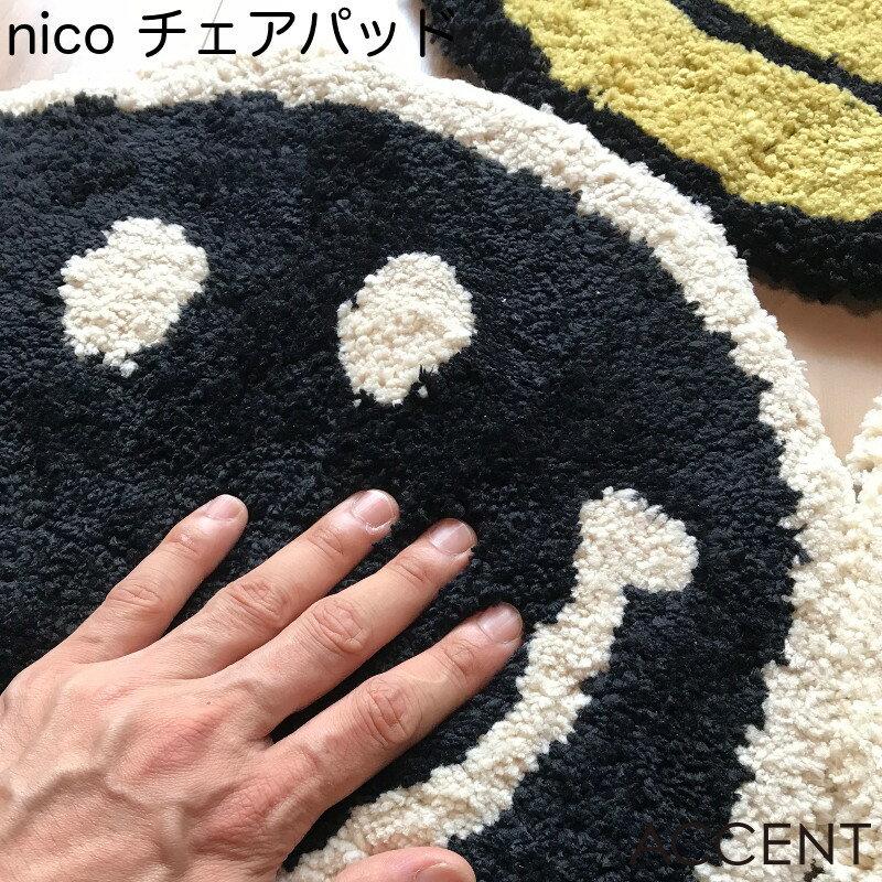 クッション, その他 nico T11706 R35 (ACCENT) nikosmilesmileyface
