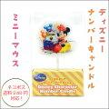 ディズニー誕生日ろうそくミッキーミニーバースデーキャンドル数字ナンバーキャンドルカメヤマキャンドルハウス