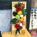 インテリアにおしゃれでおすすめな正月飾りと人気の鏡餅とは 楽天 楽天通販歴17年 楽天loveのakiとhiroのおすすめ情報