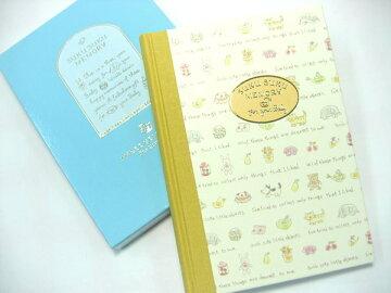 【ミドリカンパニー】3年連用育児日記<すくすく>水色