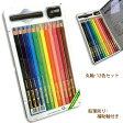 【名入れ対象商品】色鉛筆 スタンダード 890級 12色【三菱鉛筆】 K89012CSH
