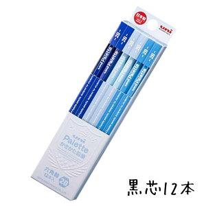 パレット 三菱鉛筆