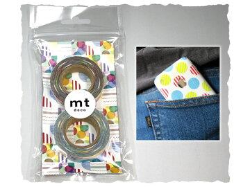 マスキングテープ【mt】2色セット<アーチ>レッド×パープル