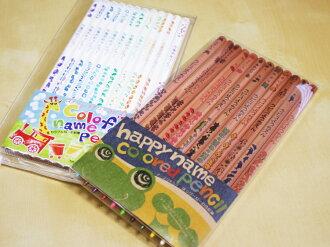 Colorful neemu pencil + rearing neemu colored pencil set