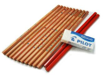 Graduation memorabilia for pencil, put free Woody neemu pencil 2 B HB (red set) + Eraser rubber set wood warmth and cute original illustrations