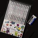 卒園・記念品用 鉛筆・名入れ無料 ギャラクシーねーむ鉛筆2B+消しゴムセット かわいいオリジナルイラスト・友達に自慢!めずらしいシルバーの鉛筆!