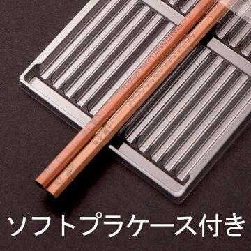 名入れ無料☆ナチュラルねーむ鉛筆自分の名前が鉛筆にプリント!ラピスオリジナル鉛筆シリーズ