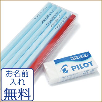 Put it out, and hold a ゴムセットラピスオリジナル name pastel color pencil (cinnabar red set) +; the pencil series