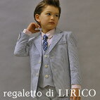 LIRICOフォーマル子供服