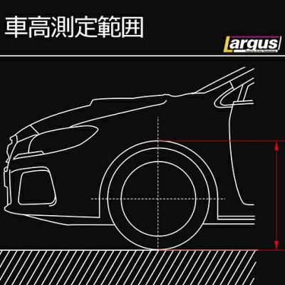 Largusラルグス全長調整式車高調キットSpecKホンダライフJC1車高調