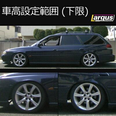 Largusラルグス全長調整式車高調キットSpecSスバルレガシィツーリングワゴンBG7車高調