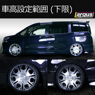 Largusラルグス全長調整式車高調キットSpecDトヨタヴォクシーZRR80W車高調