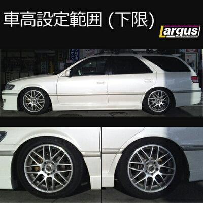 Largusラルグス全長調整式車高調キットSpecSトヨタマーク2クオリスMCV21W車高調
