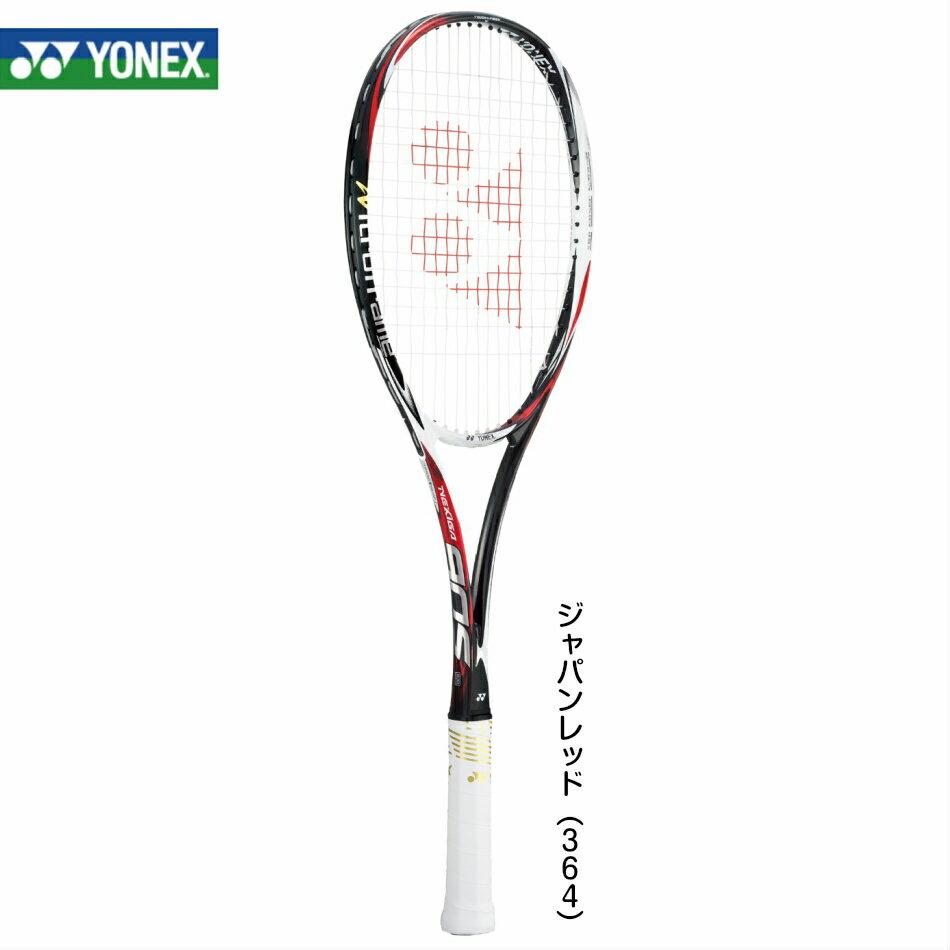 【フレームのみ】【グリッププレゼント★】NEXIGA90S ネクシーガ90S NXG90S 後衛向け ソフトテニスラケット ヨネックス YONEX