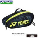 BAG20MN ミニチュアラケットバッグ SUPPORT series BAG バッグ ヨネックス YONEX