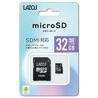 MicroSDメモリーカード 32GB マイクロ SDカード microSDHC メモリーカード TFカード CLASS10 SDカード 変換アダプタ付き 国内1年保証 【メール便送料無料】