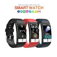 スマートウォッチ 活動量計 歩数計 心拍計 血圧計 IP68 防水 睡眠計 iPhone Android スマートブレスレット