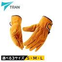TRAN正規取扱店【送料無料】耐熱グローブ耐熱 手袋 グロー