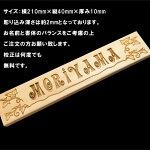 マンション表札木製天然檜