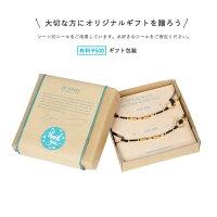 ペアアンクレットブレスレット2点セットレディースメンズワックスコードゴールドシルバー6色フリーサイズlasiesta(BAE/恋人)