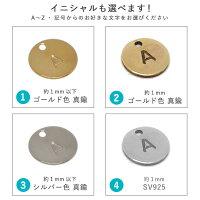 アンクレットペアつけっぱなし日本製イニシャル2点セットシルバーlasiesta