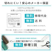【本日ポイント5倍】アンクレットペアつけっぱなし日本製2点セットゴールドブルーピンク2色ウッドlasiesta