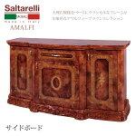 3Dサイドボード/イタリア家具サイドボードSaltarelliMOBILIアマルフィブラウン
